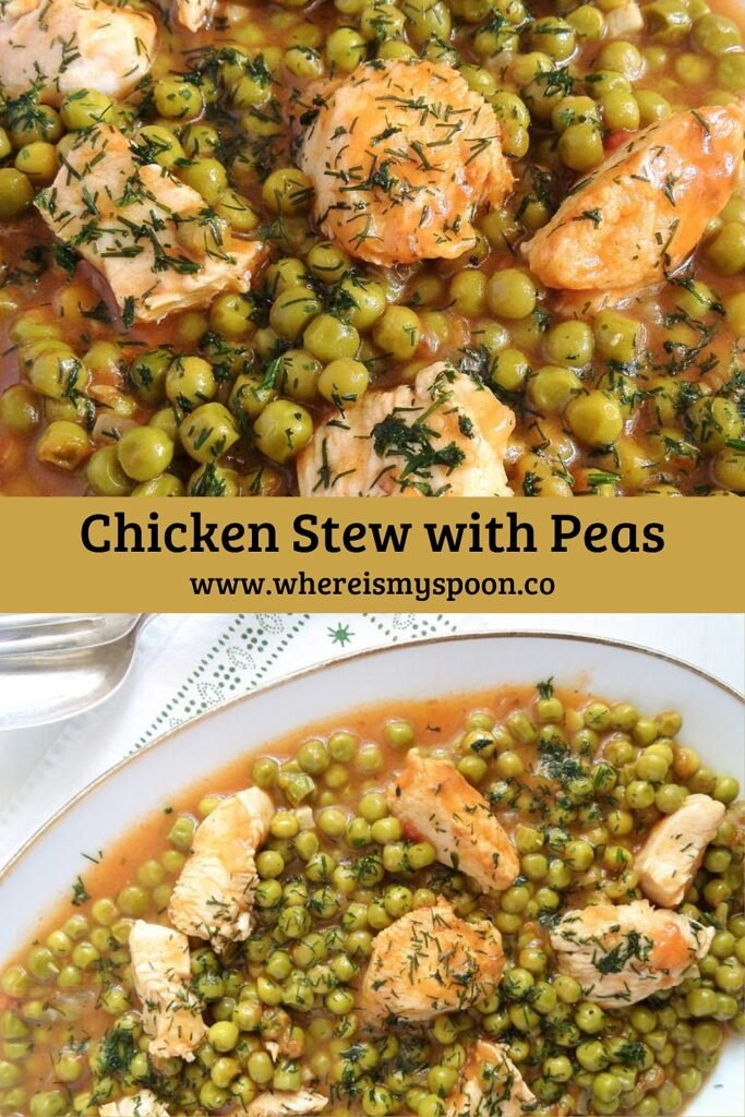 peas and chicken pieces in tomato sauce with dill